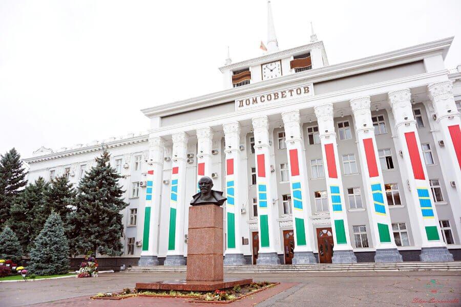 palazzo del municipio tiraspol